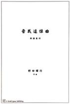 商品名:晋我追悼曲 国内配送