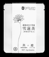 雪蓮茶ティーバッグ2パック プチギフト 1ケース(50個)