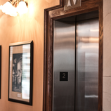 Der perfekte Elevator Pitch