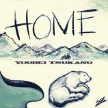 Youhei Tsukano/ HOME (CD)