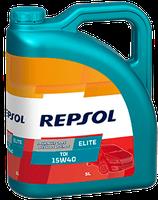 Lubricante Repsol ELITE TDI 15W-40 lata de 5 litros