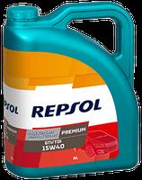 Lata de lubricante Repsol PREMIUM GTI/TDI 15W-40 5 litros