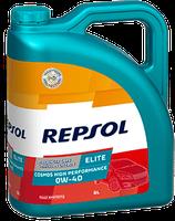 Lubricante Repsol ELITE COSMOS HIGH PERFORMANCE 0W-40 lata de 5 litros