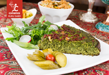 6. Kuku Sabzi(vegetarisch)