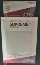 Ultimate Guard - Small Sized - weiß