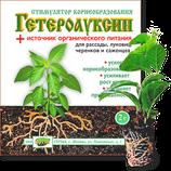 Гетероауксин - регулятор роста и стимулятор корнеобразования 2г