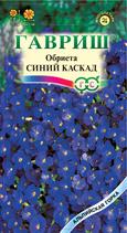 Обриета Синий каскад