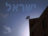 Postkarte Israel