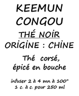 KEEMUN CONGOU 100G