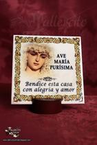 Azulejo Ave María (Personalizado)