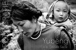 Yubeng and the Sacred Waterfalls