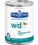 w/d 〈ダブリュー/ディー〉 ウエット 犬用