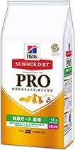 サイエンス・ダイエット〈プロ〉 小型犬用 健康ガード 発育 ~12ケ月/妊娠・授乳期 犬用