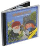 CD Band 4