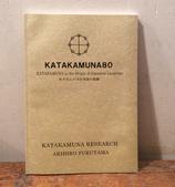 KATAKAMUNA 80
