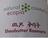 Sheabutter Rosmarin