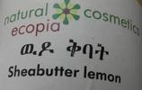 Sheabutter Zitrone