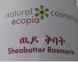 Sheabutter Rosmarie