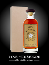 Hanyu Vintage 2000 Single Cask #362