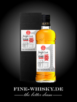 Mars Shinshu Vintage 2013 Single Cask #1664