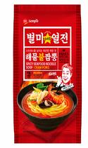 Nudel 'SP' Seafood Championbul (222,5g x 2stk)