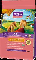 HALO ハロー パピー小粒ヘルシーチキン 1.8kg ドッグフード