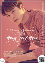 Merry Cristmas With Hong Jong Hyun 18時開演