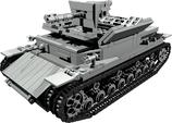 Flak Panzer Möbelwagen
