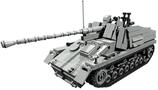 Nashorn Panzerjäger mit 8,8 cm