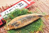 【特別価格】鯖のへしこ(L) 2本組