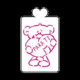 S246 Oso corazón