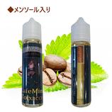 BREWSTAR MENTHOL Cafe Mint Tobacco 60ml 海外発送
