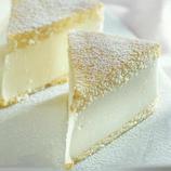 HiLIQ チーズケーキ 30ml  海外発送