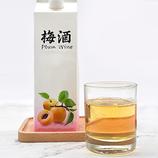 HiLIQ Plum Wine 60ml  海外発送