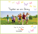 Kundala: Together we are Strong (2017)