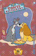 ISR-247 - Lady and Tramp