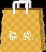 W's 3万円  size:8 (Japan S)