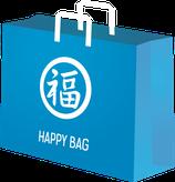 サンプル福袋  5万円★店頭受取