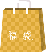 W's サンプル2万円  size:10 (Japan M)