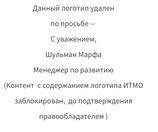Толстовка |  ИТМО | ШАР