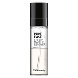 Pure Ease Eye-Lip Makeup Remover