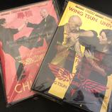 2 WTU DVD`s: Siu Nim Tao & Chum Kiu