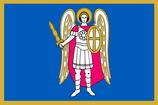 Kyiv Kurovskyi City Flag