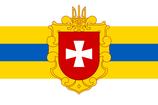 Rivne Oblast Flag