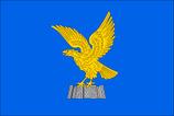 Friuli-Venezia Giulia Regional Flag