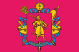 Zaporizhia Oblast Flag