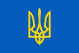 Ukraine Naval Jack