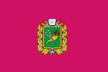 Kharkiv Oblast Flag