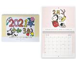 ちぎり絵カレンダー2021(壁掛け用)