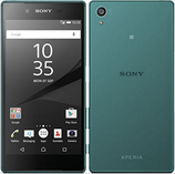 Sony Xperia Z5, 32GB